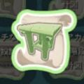 竹の土台の設計図