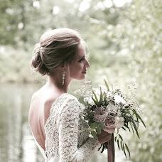 Wedding photographer Natalya Shumilova (natashumilova). Photo of 02.07.2018