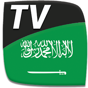 Saudi Arabia TV EPG Free
