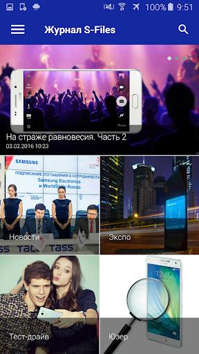 u041cu0430u0433u0430u0437u0438u043d Samsung 2.6.17 screenshots 7