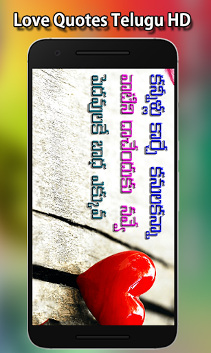 Love Quotes Telugu New Hd Apk Download Apkpureco