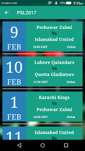 PSL 2017 for PC