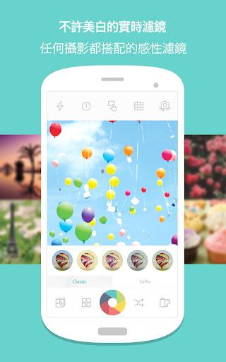 玩免費攝影APP|下載糖果相機 — 濾鏡相機,美顏相機。 app不用錢|硬是要APP