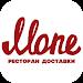 Ресторан доставки Mone Icon