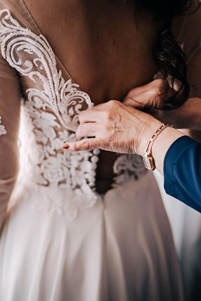 Wedding photographer Anastasiya Pikhtovnikova (NastiaPihta94). Photo of 18.03.2019