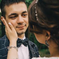 Wedding photographer Vadim Bek (VadimBek1234). Photo of 03.01.2019