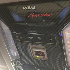 RAV4 MXAA54のカスタム事例画像 RIOさんの2021年01月25日17:10の投稿