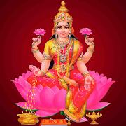 App Kanakadhara Stotram APK for Windows Phone