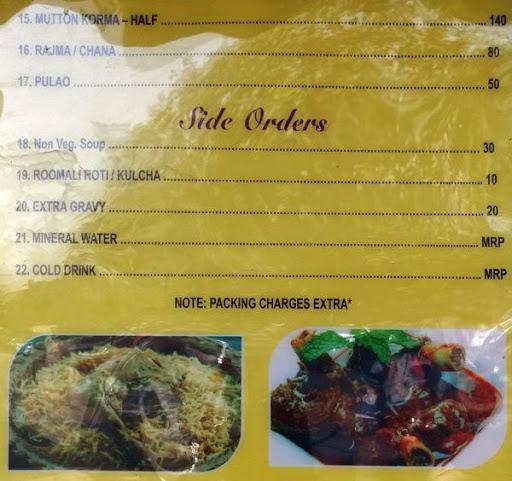 Chaska menu 2