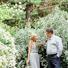 Wedding photographer Vera Berezka (Berezka). Photo of 13.08.2016