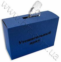 """Photo: Упаковка для приза. Дизайнерский картон типа """"Металлик"""", высечка"""