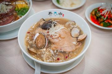 熊天山牛肉麵 XIONG TIAN SHAN beef noodles
