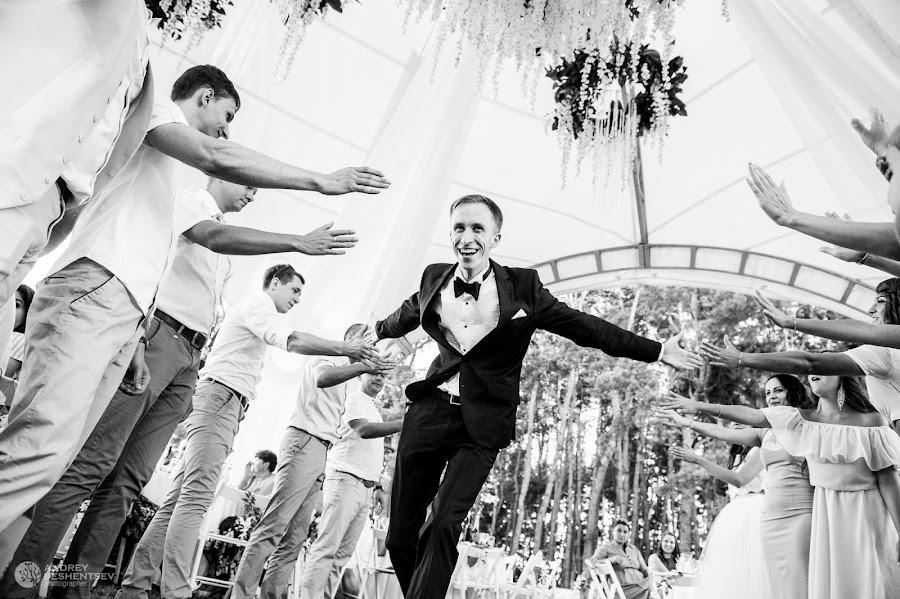 Wedding photographer Andrey Beshencev (beshentsev). Photo of 06.10.2016