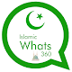 Whats360- Islamic Sticker for Whatsapp Download on Windows