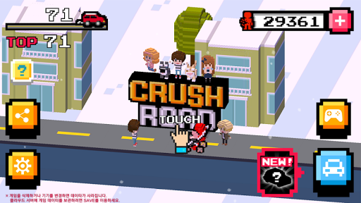 Crush Road Road Fighter