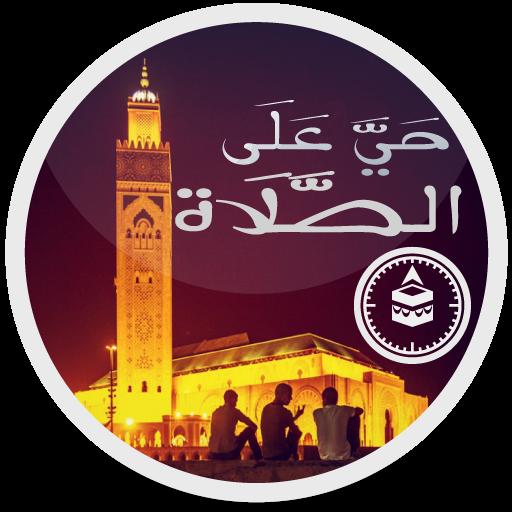 Saudská datovaniaWiz Khalifa Zoznamka zoznam