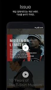셀렉트숍 무신사 – SELECT SHOP MUSINSA 5