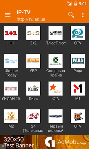 IP-TV