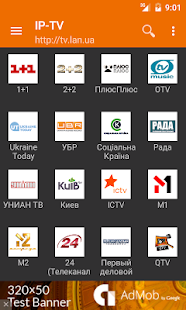 IP-TV Screenshot