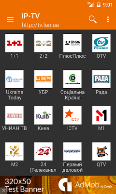 Best android apps for xmtv player - AndroidMeta