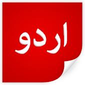 Tải Urdu ONE miễn phí