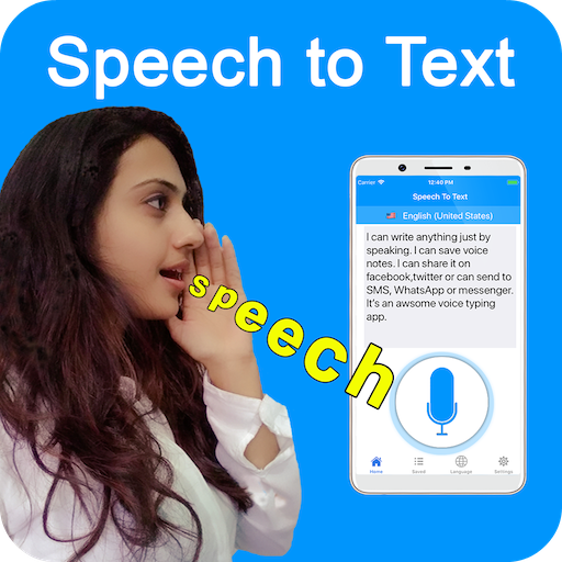 Speech to Text : Voice Notes & Voice Typing App APK Cracked Download