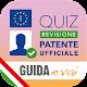 Quiz Revisione Patente Ufficiale 2019 per PC Windows