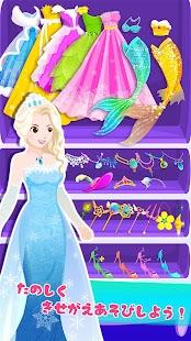 おひめさま着せ替え-BabyBus 女の子向け知育アプリ-おすすめ画像(14)