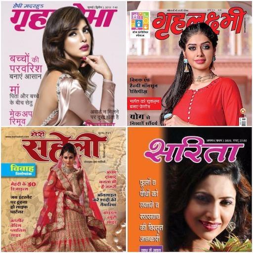 Hindi Magazine