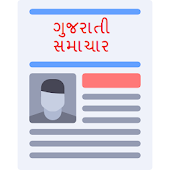 Gujarati News Papers