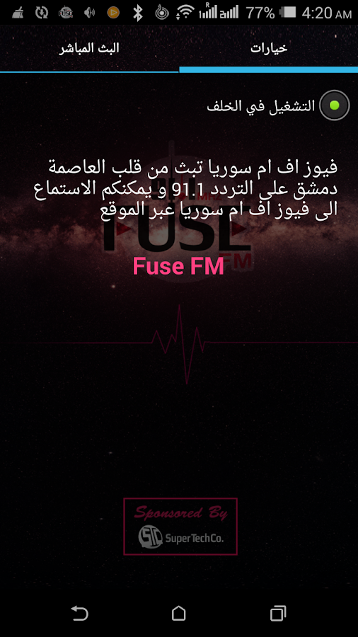 Fuse Fm- screenshot