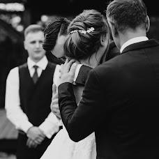 Fotógrafo de casamento Dimitri Kuliuk (imagestudio). Foto de 09.09.2019