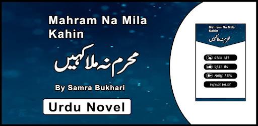 Mahram Na Mila Kahin Urdu Novel Full - by AppsTouch - Books