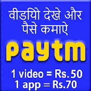 Real Cash Pro - Daily Free Recharge