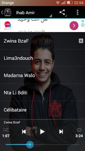 GRATUITEMENT AMIR TÉLÉCHARGER MP3 IHAB CELIBATAIRE