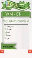 Screenshot of KPSS Soru Canavarı