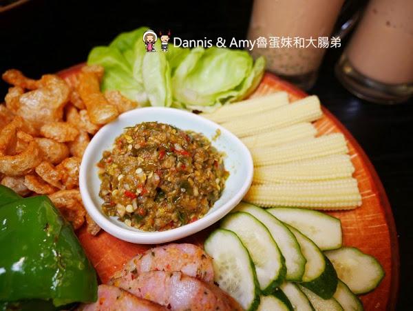 饗泰多-新竹店2019新菜單泰式美食菜色分享。酸辣夠勁愛吃泰國菜的朋友們別錯過︱ 影片