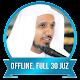 Abdullah Basfar Full Quran Offline Download for PC Windows 10/8/7