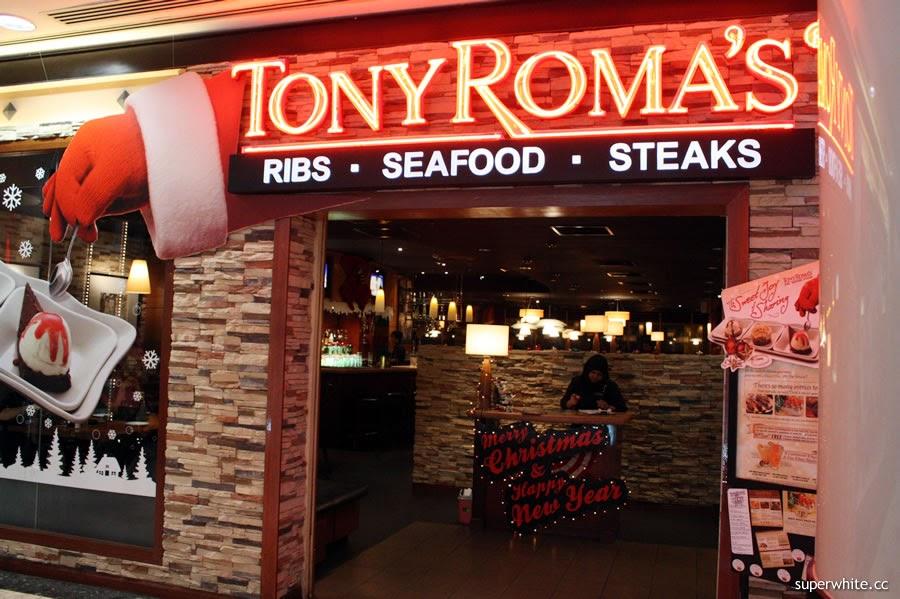 Tony Roma's @ Sunway Pyramid