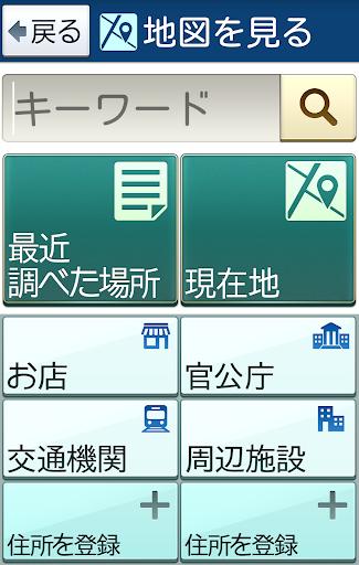 u306fu3058u3081u3066uff01u30b9u30deu30db 1.0.4 Windows u7528 2