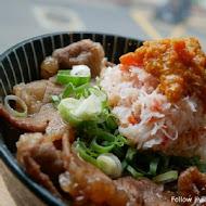 開丼 燒肉vs丼飯