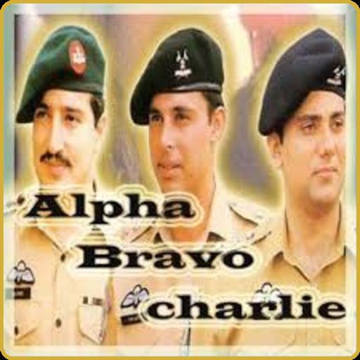 alpha bravo charlie complete drama