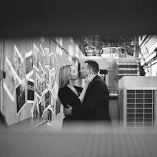 Wedding photographer Anastasiya Arseneva (nastyars). Photo of 18.07.2018