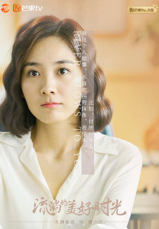 River Flows To You / Cry Me A Sad River China Drama