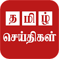 Tamil News Live And Daily Tamil News Paper apk