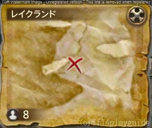 G12地図座標(Treasure hunt)