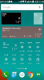 날씨는 - screenshot thumbnail