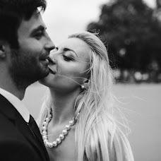 Wedding photographer Vasiliy Pogorelec (pogorilets). Photo of 23.02.2018