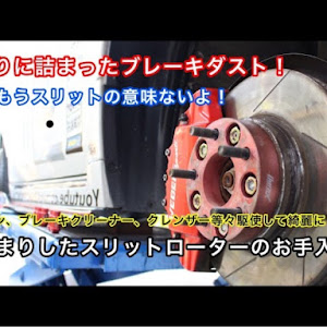 レガシィB4 BN9のカスタム事例画像 隼さんの2020年11月14日13:00の投稿