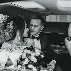 Wedding photographer Leonid Leshakov (leaero). Photo of 07.01.2018